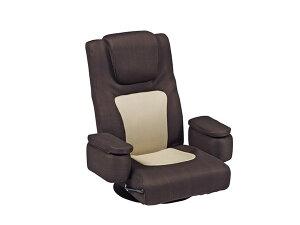 レビュー投稿で次回使える2000円クーポン全員にプレゼント直送フロアチェアFLOORCHAIR座椅子LZ-082BR【】【インテリア椅子・ソファ】