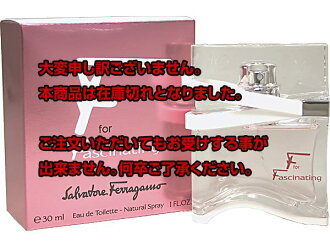 Salvatore Ferragamo SALVATORE FERRAGAMO perfume efforfacinating ET/SP/30 ML 545-FG-30 fresh
