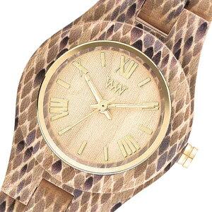 レビュー投稿で次回使える2000円クーポン全員にプレゼント直送ウィーウッドWEWOOD木製レディース腕時計CRISS-PYTHON-BEベージュ9818064国内正規【腕時計国内正規品】