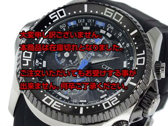 Citizen CITIZEN eco-drive Aqualand watch BJ2110-01E direct is recommended