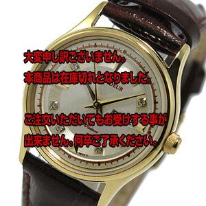 レビュー投稿で次回使える2000円クーポン全員にプレゼント直送グランドールGRANDEURクオーツレディース腕時計GSX058L2ゴールド【腕時計低価格帯ウォッチ】