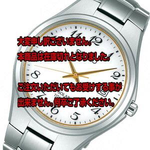 レビュー投稿で次回使える2000円クーポン全員にプレゼント直送セイコーSEIKOスピリットソーラーメンズ腕時計SBPX075ホワイト国内正規【腕時計国内正規品】