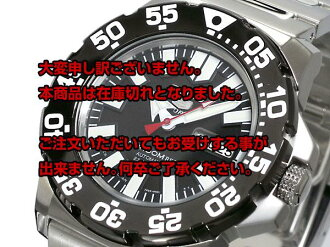 Review the next 2,000 yen off directly from Seiko SEIKO Seiko 5 sports 5 SPORTS self-winding watch SNZF51J1