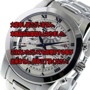 レビュー投稿で次回使える2000円クーポン全員にプレゼント直送セイコーSEIKOプルミエクロノクオーツメンズ腕時計SPC159P1ホワイト【腕時計海外インポート品】