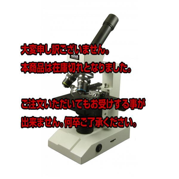 レビュー投稿で次回使える2000円クーポン全員にプレゼント 直送 ミザール MIZAR 研究用顕微鏡 光学機器 SSL-1500 ホワイト 【おもちゃ その他】:イーグルアイ