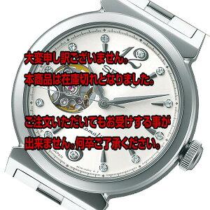 レビュー投稿で次回使える2000円クーポン全員にプレゼント直送セイコーSEIKOルキア自動巻きレディース腕時計SSVM009ホワイト国内正規【腕時計国内正規品】