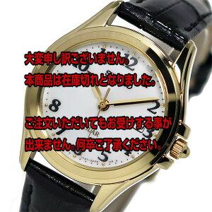 レビュー投稿で次回使える2000円クーポン全員にプレゼント直送セイコーSEIKOソーラークオーツレディース腕時計SUT238P1ホワイト【腕時計海外インポート品】