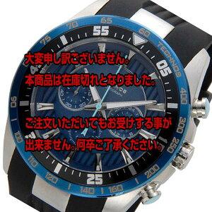 レビュー投稿で次回使える2000円クーポン全員にプレゼント直送テクノスTECHNOSダイバークオーツメンズクロノ腕時計T6398SNブルー【腕時計低価格帯ウォッチ】