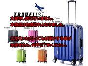 レビュー クーポン プレゼント トラベリスト スーツケース