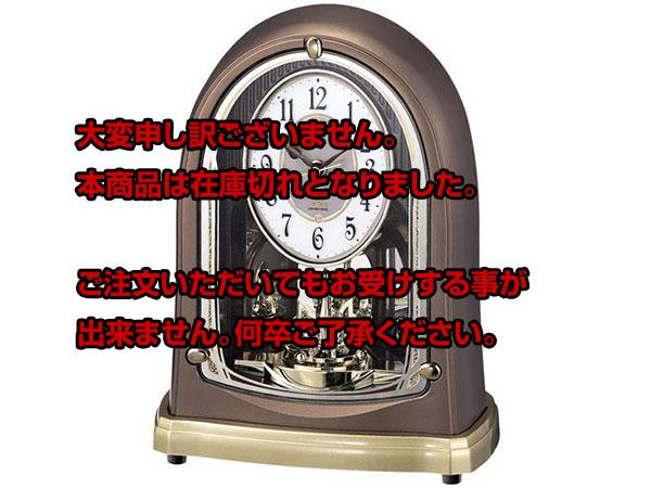 Seiko SEIKO radio clock clock b290h direct