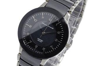 レビュー投稿で次回使える2000円クーポン全員にプレゼント直送マウロジェラルディMAUROJERARDIソーラーレディース腕時計MJ044-2【腕時計低価格帯ウォッチ】