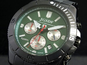 レビュー投稿で次回使える2000円クーポン全員にプレゼント直送ケンテックスKENTEX陸上自衛隊モデルJSDF腕時計S690M-01【腕時計国内正規品】