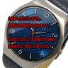 レビュー投稿で次回使える2000円クーポン全員にプレゼント 直送 スカーゲン SKAGEN クオーツ メンズ 腕時計 SKW6148 ブルー 【腕時計 海外インポート品】