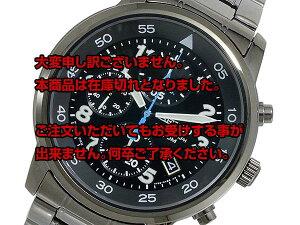 レビュー投稿で次回使える2000円クーポン全員にプレゼント直送セイコーSEIKOCHRONOGRAPHクロノグラフメンズ腕時計SNDE09P1【腕時計海外インポート品】