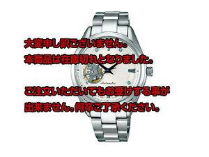 レビュー投稿で次回使える2000円クーポン全員にプレゼント直送セイコーSEIKOプレザージュメカニカル自動巻メンズ腕時計SRRY009国内正規【腕時計国内正規品】