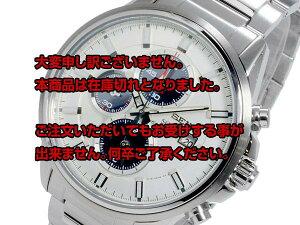 レビュー投稿で次回使える2000円クーポン全員にプレゼント直送セイコーSEIKOソーラークロノメンズ腕時計SSC251P1ホワイト【腕時計海外インポート品】