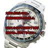 レビューで次回2000円オフ 直送 セイコー プロスペックス ソーラー クロノ ワールドタイム クオーツ メンズ 腕時計 SSC485P1 ホワイト 【腕時計 海外インポート品】