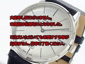 レビュー投稿で次回使える2000円クーポン全員にプレゼント直送ハミルトンHAMILTONイントラマティック自動巻き腕時計H38455751シルバー【腕時計海外インポート品】