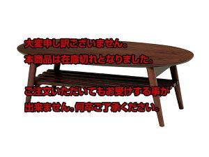 レビュー投稿で次回使える2000円クーポン全員にプレゼント直送TABLE折れ脚テーブルMT-6922BR【】【インテリア机・テーブル】