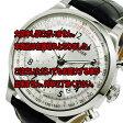 レビュー投稿で次回使える2000円クーポン全員にプレゼント 直送 ボーム&メルシェ ケープランド 自動巻き メンズ クロノ 腕時計 MOA10046 【腕時計 ハイブランド】