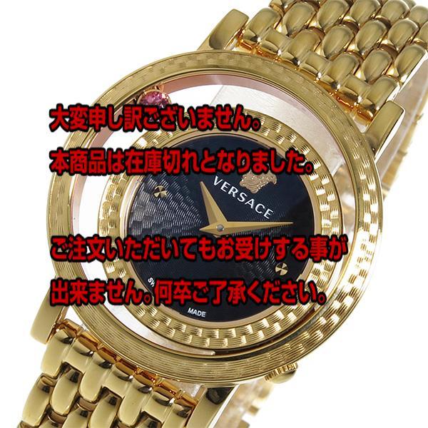 レビュー投稿で次回使える2000円クーポン全員にプレゼント 直送 ヴェルサーチ ヴィーナス クオーツ レディース 腕時計 VDA040014 ブラック 【腕時計 海外インポート品】:イーグルアイ