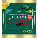 10000円以上送料無料 チョコレート効果カカオ72%大袋(225g) フード お菓子 チョコレート レビュー投稿で次回使える2000円クーポン全員にプレゼント