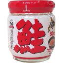 10000円以上送料無料 ハッピーフーズ 北海道知床産鮭フレーク(80g) フード 加工食品・惣菜 ふりかけ・混ぜごはん レビュー投稿で次回使える2000円クーポン全員にプレゼント