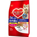 10000円以上送料無料 ビューティープロ キャット 成猫用 1歳から チキン味(1.5kg) ペット用品 猫用食品(フード・おやつ) キャットフード(ドライフード・総合栄養食) レビュー投稿で次回使える2000円クーポン全員にプレゼント