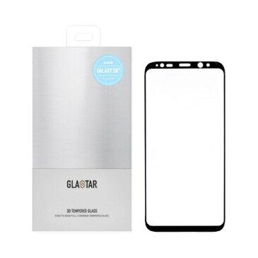 10000円以上送料無料 グラスター ギャラクシー S8+ グラスター 全面保護 3D強化ガラスフィルム GR9792S8P(1コ入) 家電 スマートフォン・携帯電話 スマートフォンアクセサリ レビュー投稿で次回使える2000円クーポン全員にプレゼント