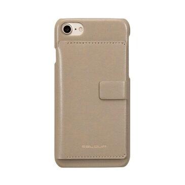 10000円以上送料無料 エブルイ iPhone8/7 バックパックバー ベージュ EB9886i7(1コ入) 家電 スマートフォン・携帯電話 ケース・カバー レビュー投稿で次回使える2000円クーポン全員にプレゼント