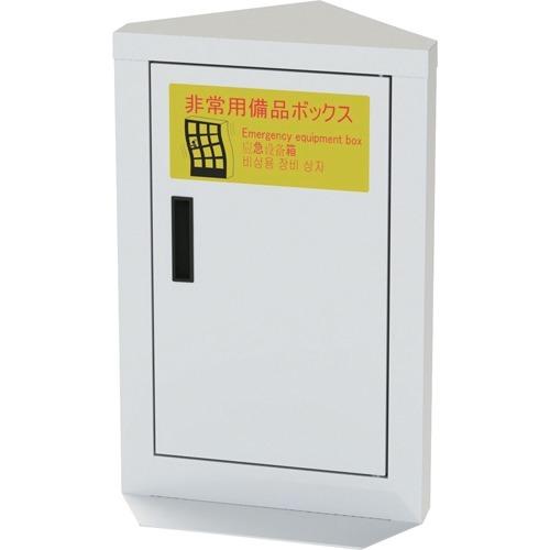 10000円以上送料無料 エレベーター向け コーナーキャビネット コンパクトタイプ ホワイト EVC-103H-W(1コ入) ホーム&キッチン 収納 小物収納 レビュー投稿で次回使える2000円クーポン全員にプレゼント
