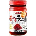 10000円以上送料無料 ユウキ 食べるラー油(90g) フード フー...