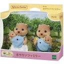 10000円以上送料無料 FS-32 カワウソファミリー(1...