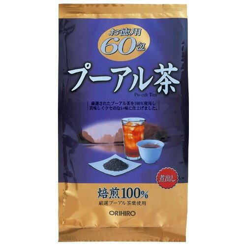 10000円以上送料無料 プーアル茶(3g*60包入) 水・飲料 お茶 中国茶 レビュー投稿で次回使える2000円クーポン全員にプレゼント
