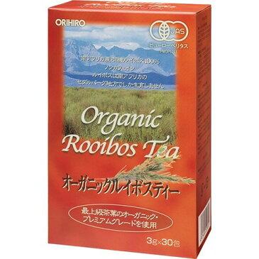 10000円以上送料無料 オーガニックルイボスティー(3g*30包入) 健康食品 健康茶 健康茶 ラ行ワ行 レビュー投稿で次回使える2000円クーポン全員にプレゼント