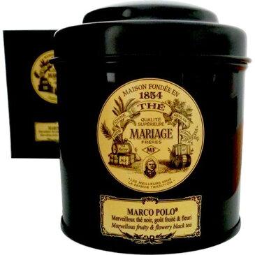 10000円以上送料無料 マリアージュフレール マルコポーロ(100g) 水・飲料 紅茶・ハーブティー 紅茶 レビュー投稿で次回使える2000円クーポン全員にプレゼント