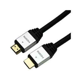 對下次所有的可以使用的2000日圆優惠券用評論投稿支持禮物Ho裏克高速HDMI電纜以太網頻道(HEC)的長5.0m銀子HDM50-885SV[支持HDMI電纜HIGH SPEED以太網有關生活家電耳機、AV的(HDMI-HDMI)高速HDMI K]