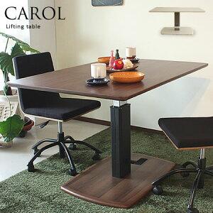 テーブル キャロル ダイニング ウォール ブラウン ホワイト