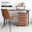 【送料無料】【120デスク Letter -レター-】デスク 机 PCデスク パソコンデスク オフィス