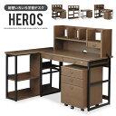 学習机 学習デスク 勉強机 子供 男の子 インダストリアル アイアン 木 かっこいい 組み替えデスク 3D ワゴン 書棚 入学祝い 子供部屋 4点セット ヒーロース/ 学習デスク HEROS