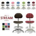 学習チェア 学習椅子 『STREAM(ファブリック)ストリーム』 学習イス 学習机 学習デスク チェア 椅子 イス チェアー デスクチェア ファブリック 布地 チェック柄 脱着式リング 入学祝 《送料無料》