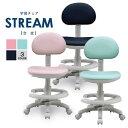 【送料無料】【 学習チェア STREAM(合皮)-ストリーム- 】 チェア チェアー イス 椅子 デスクチェア 学習椅子 合皮 合成皮革 脱着式リング シンプル 入学祝