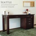 【送料無料】【120デスク + ワゴン Seattle -シアトル-】デスク2点セット デスク ワゴン 机 PCデスク パソコンデスク サイドワゴン