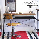 デスク 机 『 COLT コルト デスク 』 PCデスク パソコンデスク 学習デスク 古木風 無垢 木製 アイアン