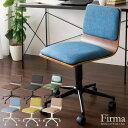 ワークチェア デスクチェア PCチェア キャスター付 おしゃれ デスク椅子 昇降式 子供用 大人用 学習チェア 可愛い カラフル フィルマ / ワークチェア Firma