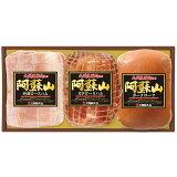 大阿蘇ハム阿蘇山九州産豚肉使用ハム詰め合わせOA-50C