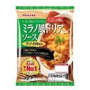 丸大食品 ミラノ風ドリアソース 140g×48食 まとめ買い 送料無料 1