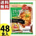 丸大食品 ミラノ風ドリアソース 140g×48食 まとめ買い 送料無料 2