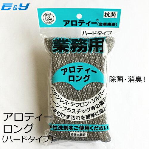 水まわり用品, スポンジ  (6) HACCP COWGEL