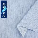 高島ちぢみ 生地 巾120cm×100cm カットクロス 日本製